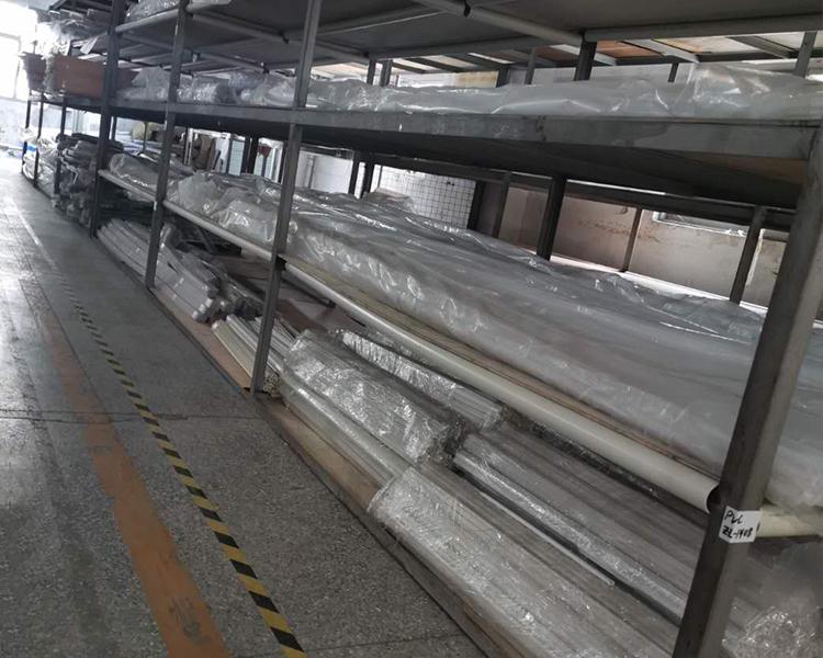 <div> &nbsp;Aluminium&nbsp;profile&nbsp;warehouse&nbsp; </div>